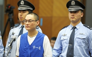 Han Lei in court to face his punishment (Xinhua)