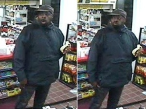 The notorious Banana Bandit. No fruit is safe! (Newington PD)