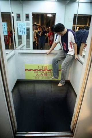 Take the elevator and risk getting the shaft (123 Optical Illusions)